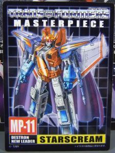 mp-11 staescream 02 ロボットモード 1004