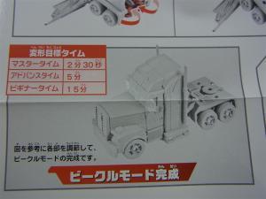 TF プライム AM-01  オプティマスプライム 1021
