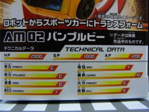 TF プライム AM-02 情報員 バンブルビー 1003