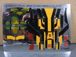 TF プライム AM-02 情報員 バンブルビー 1006