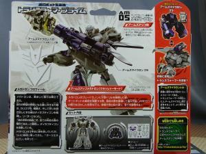 TF プライム AM-05 ディセプティコン破壊大帝 メガトロン 1002