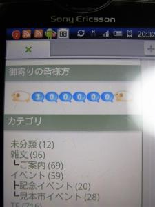 RIMG0104.jpg
