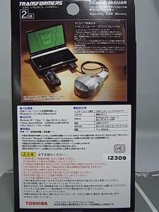RIMG0646_20091022020033.jpg