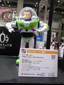 RIMG8898.jpg