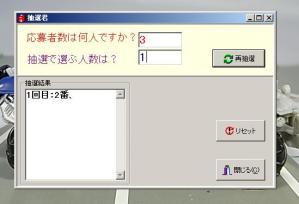 siyou001-1.jpg