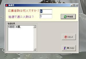 siyou001-2.jpg