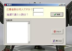 siyou001.jpg