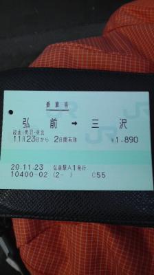 20081123154434