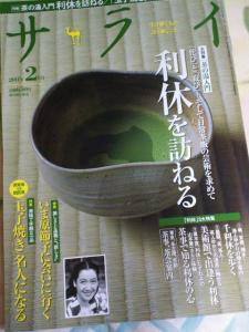 image_20110111212543.jpg