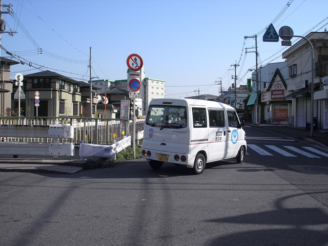 P3290052.jpg