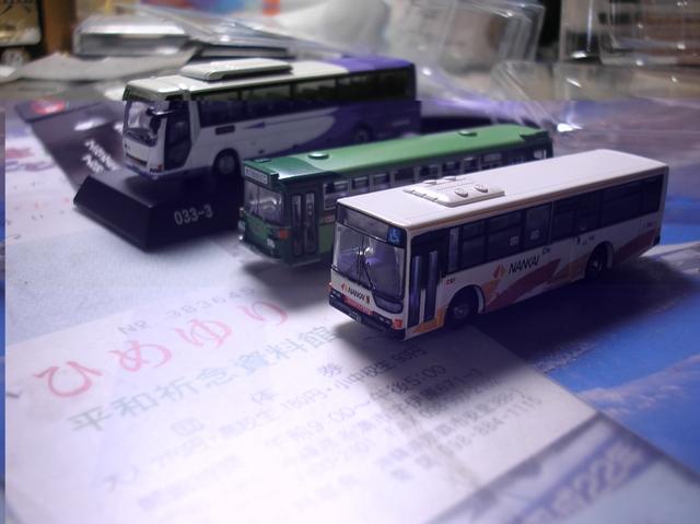 P4080070.jpg
