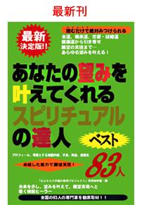 book_best83.jpg