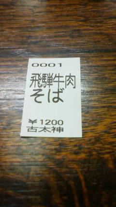 200912231116000.jpg