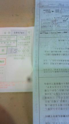 201010261144000.jpg
