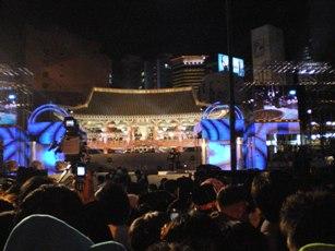 2007韓国