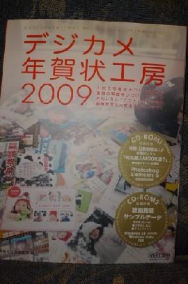 2008_1213.jpg