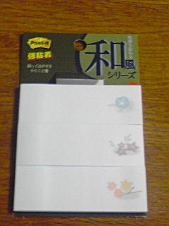 20100719102833.jpg