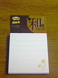 20100719102901.jpg