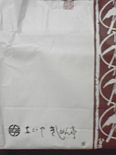 20100812115010.jpg