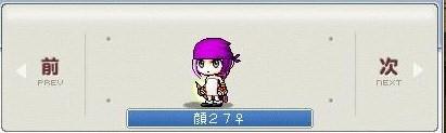 kao27♀
