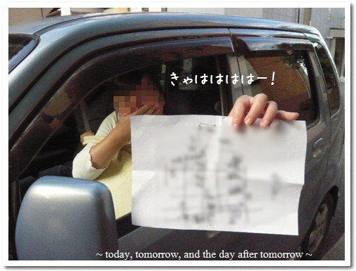 2009-06-22-13.jpg