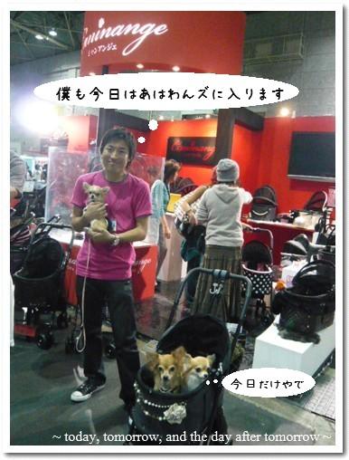 2009-09-20-004.jpg