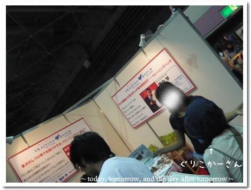 2009-09-20-10.jpg