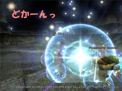 20090923-3.jpg