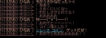 しぇる10