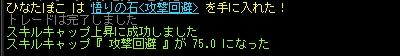 HI☆NA☆O13