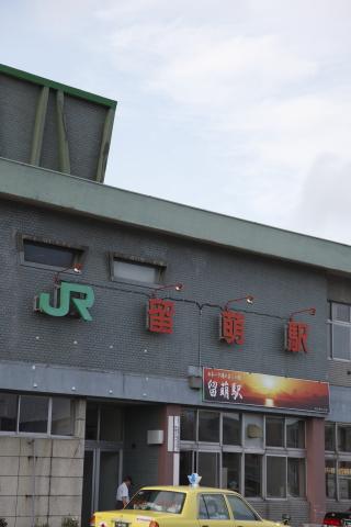 JRrumoi.jpg