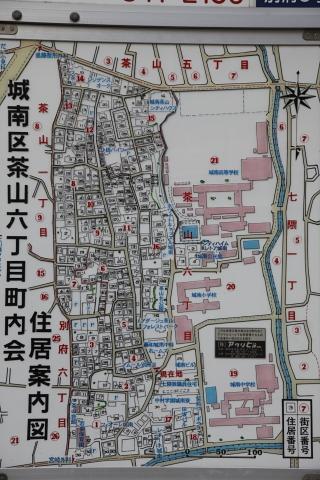 cyayamamap.jpg