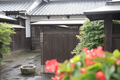kagamidayashiki2.jpg