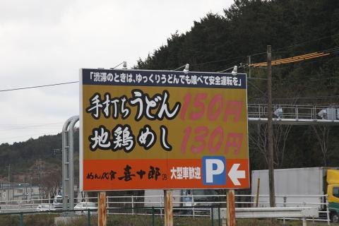 kanban201012.jpg