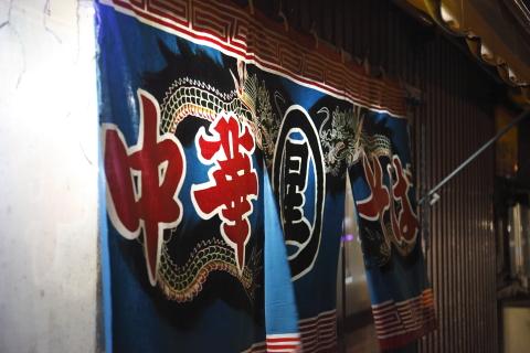 maruhoshinoren201101.jpg