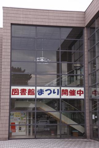tosyokanmatsuri1.jpg