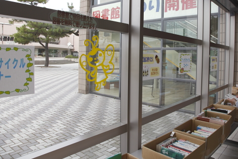 tosyokanmatsuri2.jpg