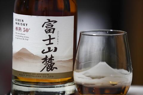 whiskyfujisanroku.jpg