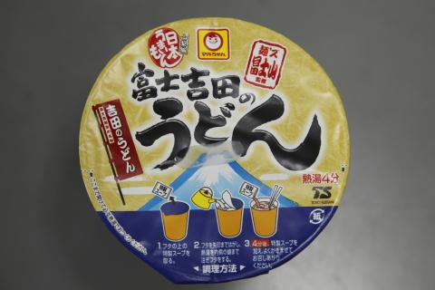 yoshidanoudoncup.jpg