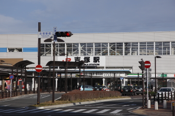 yoshidukastation.jpg
