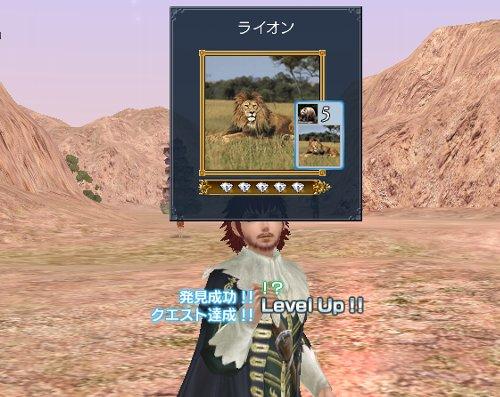 LV56UP.jpg