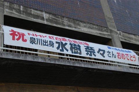 20100222-04.jpg