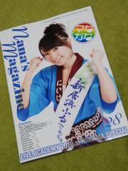 20100413-01.jpg