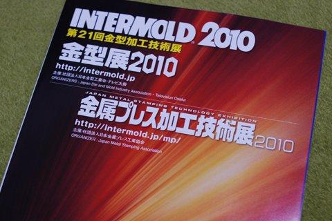 20100416-02.jpg