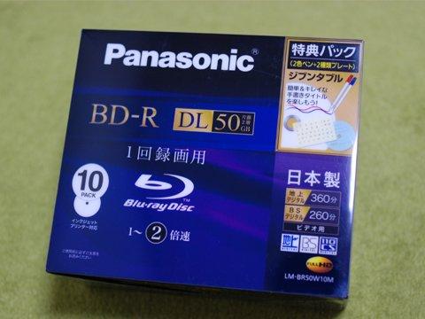 20100426-01.jpg
