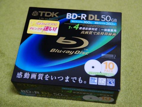 20100616-01.jpg