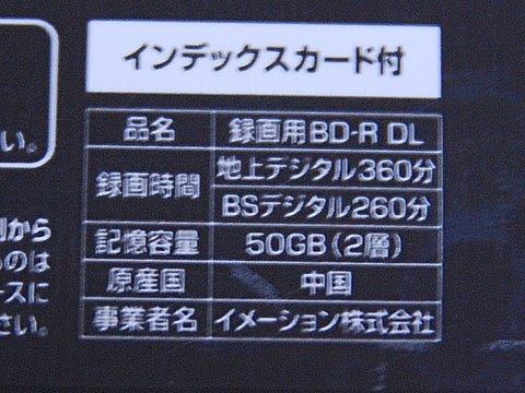 20100616-02.jpg