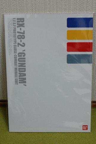 20100818-02.jpg