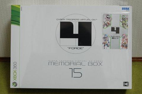 20101222-01.jpg