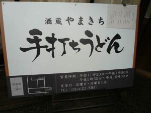 20090214c.jpg